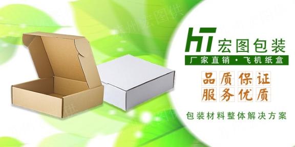 平江区瓦楞纸盒配送,纸盒
