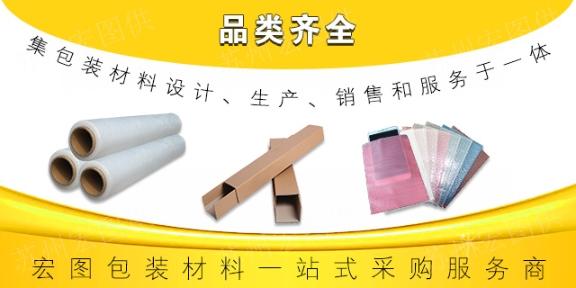 太仓瓦楞包装材料制作商,包装材料