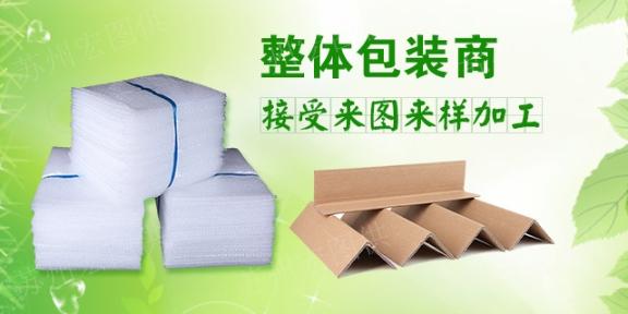 金阊区牛皮包装材料生产厂家,包装材料