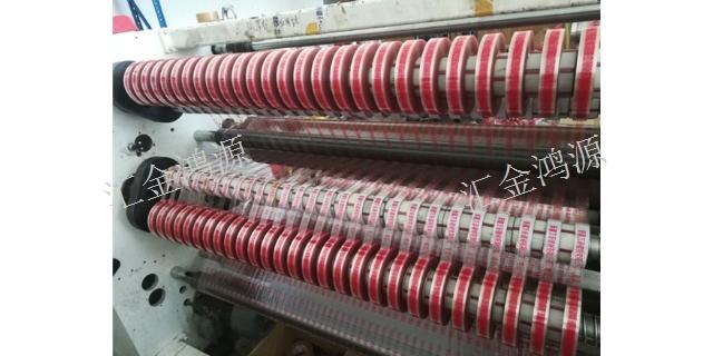 新疆印字胶带定制 乌鲁木齐汇金鸿源包装供应