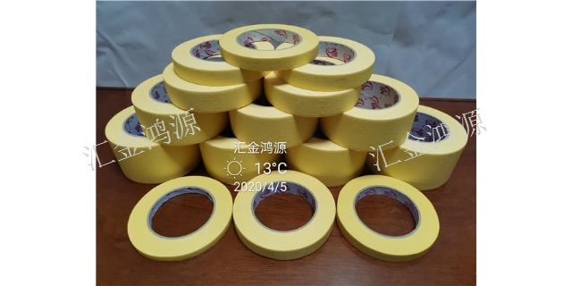 新疆耐高温胶带厂 乌鲁木齐汇金鸿源包装供应