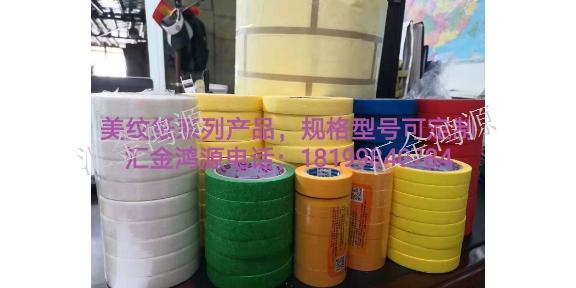 新疆耐溫美紋膠帶價格 烏魯木齊匯金鴻源包裝供應