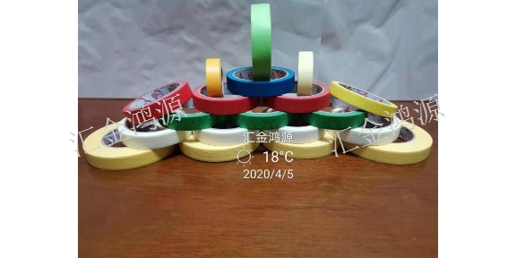 新疆抗紫外線美紋膠帶價格 烏魯木齊匯金鴻源包裝供應
