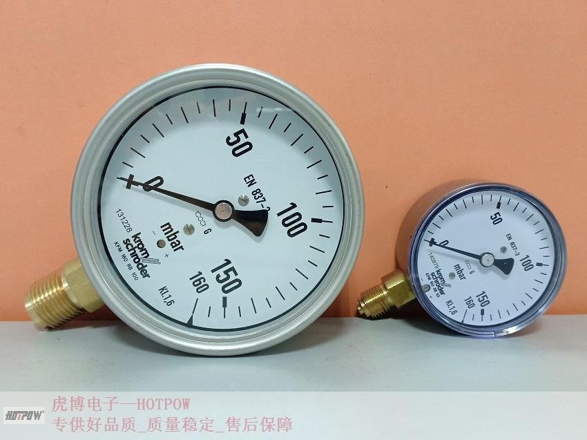 上海krom膜盒压力表 虎博供