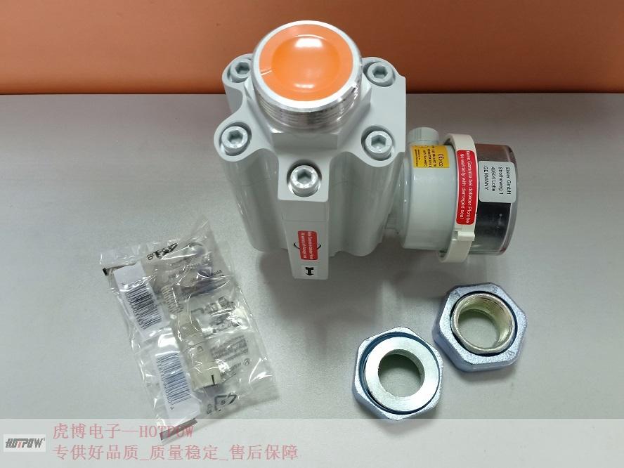 上海流量計聯系方式 虎博供