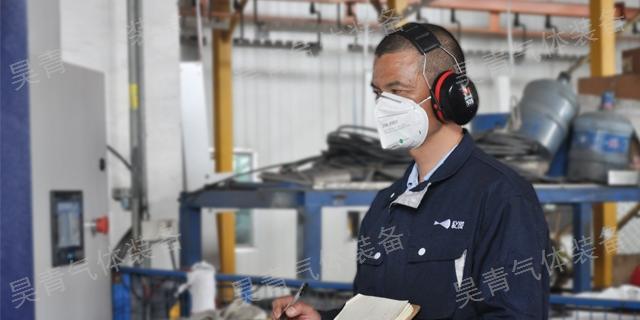 福建智能真空泵厂家现货 欢迎咨询 昊青气体装备技术供应