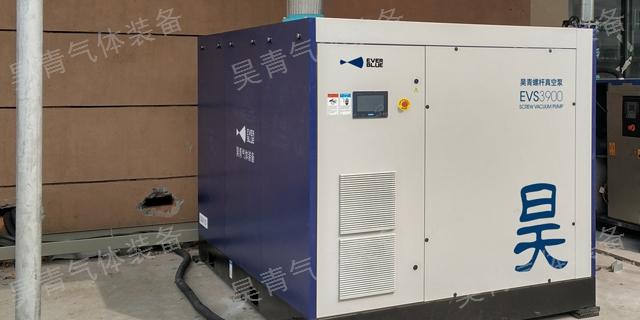 天津永磁变频油螺杆真空泵哪家强 服务为先 昊青气体装备技术供应
