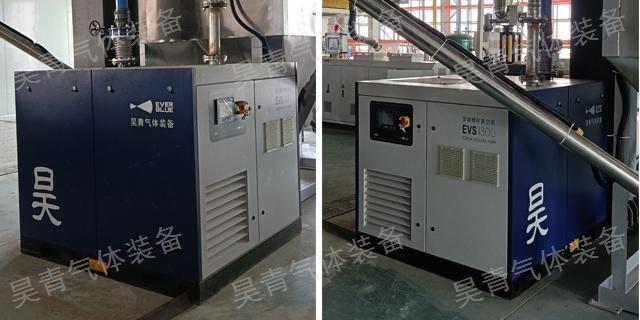 重庆静音真空泵按需定制 服务为先 昊青气体装备技术供应