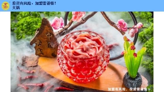 北京口碑特色火锅加盟加盟推荐 服务为先「悍然思郡供」