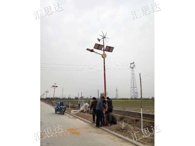太阳能路灯生产厂家 汇思达照明科技供应