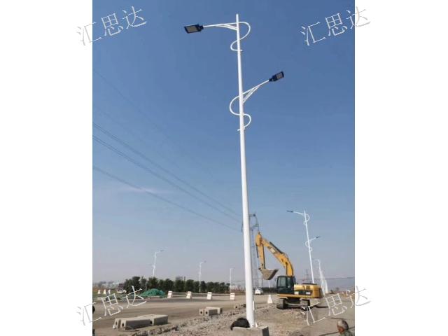 道路照明灯厂家 欢迎咨询「汇思达照明科技供应」