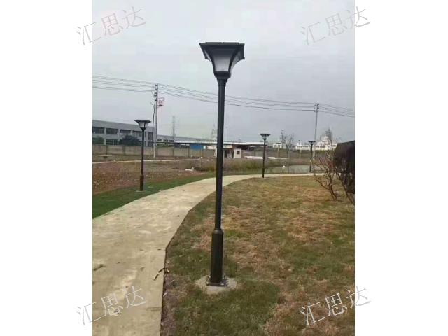 扬州庭院灯价格 诚信为本 汇思达照明科技供应