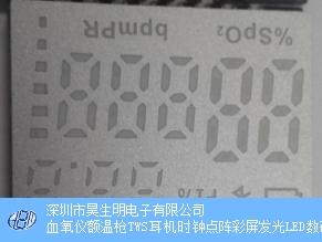 宝安工业血氧仪屏品牌企业,血氧仪屏