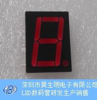 8字led数码管8段 LED数码管「昊生明供」