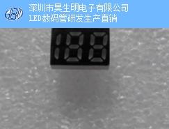 TWS耳机.LED数码管.188数码管。厂家昊生明电子供