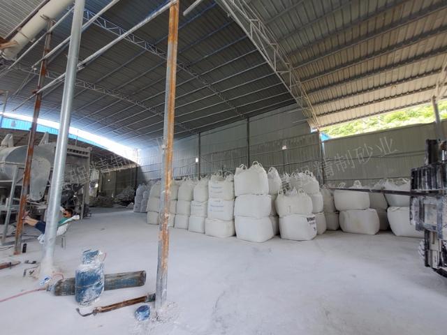 贵州普通石英砂多少钱 服务至上 惠水县强富精制砂业供应