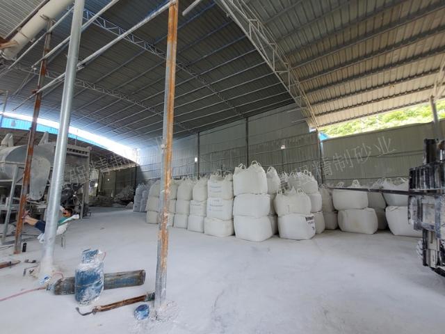 黔东南三级粉厂家有哪些 值得信赖「惠水县强富精制砂业供应」