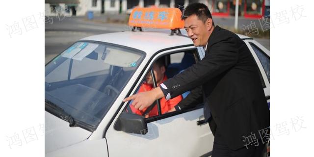 潘湖村学车价格 来电咨询「泉州市鸿图驾驶培训供应」
