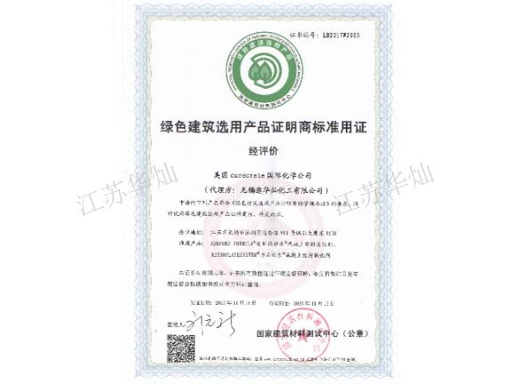 破损修补填缝剂生产厂家 创造辉煌 江苏华灿新绿材料供应