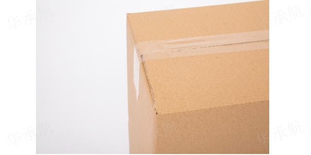 印刷搬家纸箱厂家供应 欢迎来电「苏州华承航包装供应」