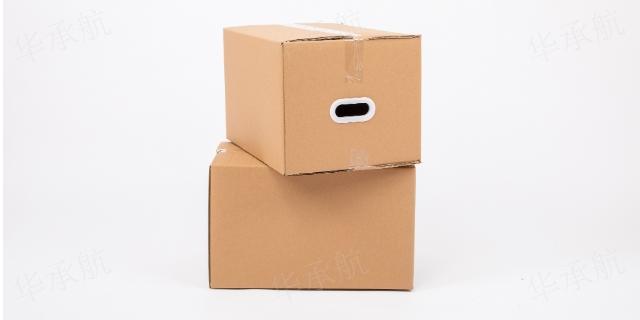 印刷搬家紙箱訂制價格 誠信經營「蘇州華承航包裝供應」