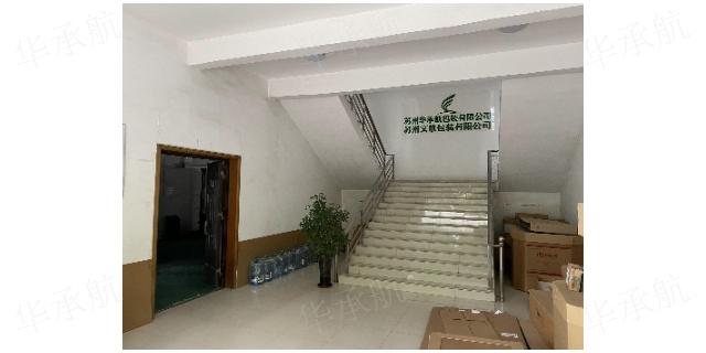 江苏汽配重型纸箱包装厂 欢迎来电「苏州华承航包装供应」