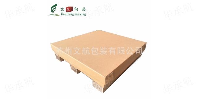 纸袋纸栈板服务至上 诚信经营「苏州华承航包装供应」