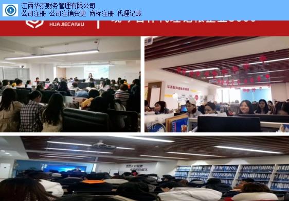 江西资质办理公司查询 江西华杰财务管理供应「江西华杰财务管理供应」