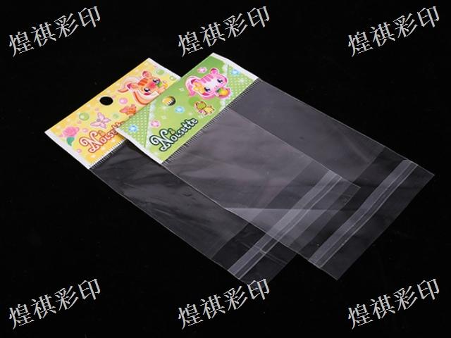 漳州自封袋OPP袋供应商家