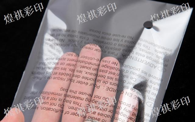 莆田服装OPP袋供应商家
