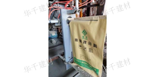 cgm烟台灌浆料生产,烟台灌浆料