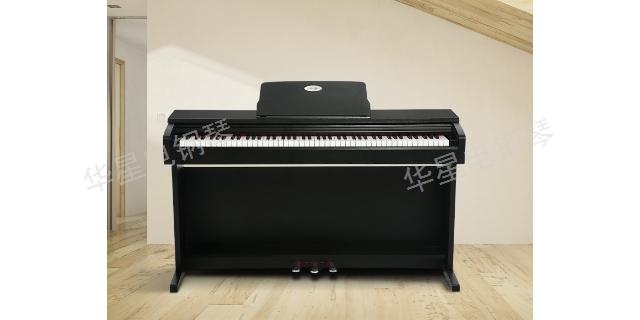湖南上海华星钢琴考级钢琴 诚信互利 上海华新乐器供应