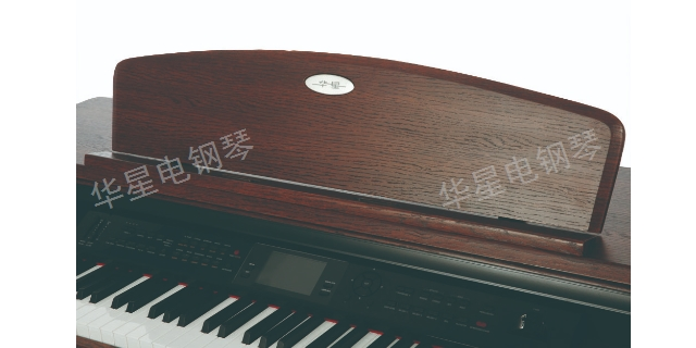 上海S8钢琴专业电钢琴 诚信经营 上海华新乐器供应