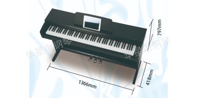 辽宁买一台钢琴电钢琴 欢迎来电 上海华新乐器供应
