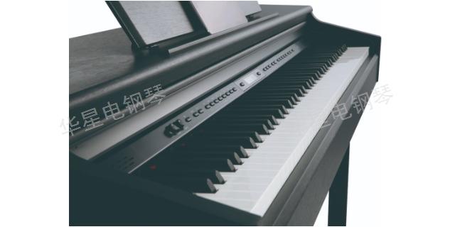 山东上海华星钢琴数码钢琴,钢琴