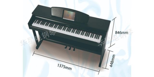 辽宁H7钢琴三角钢琴 来电咨询 上海华新乐器供应