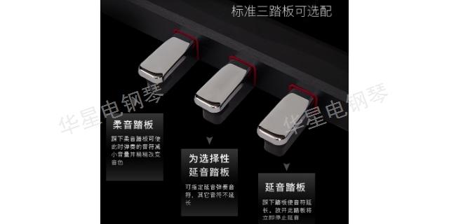 北京K60鋼琴便攜電鋼琴 貼心服務「上海華新樂器供應」