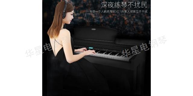 重庆上海华星钢琴儿童电子琴 客户至上 上海华新乐器供应