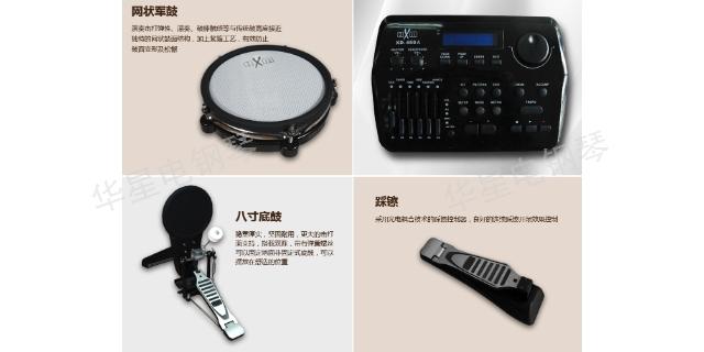 河南架子鼓电子鼓性价比好 推荐咨询 上海华新乐器供应
