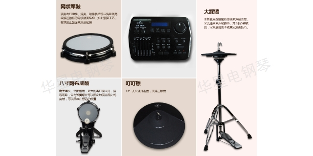 重庆鼓儿童玩具电子鼓哪家好 诚信互利 上海华新乐器供应