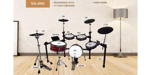 天津儿童西洋鼓电子鼓有区别吗