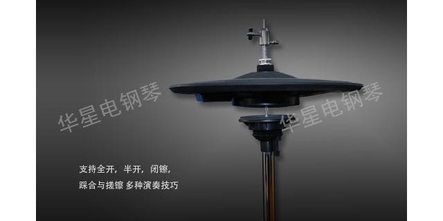 四川电子架子鼓电子鼓家用 贴心服务「上海华新乐器供应」