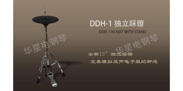 福建儿童电子架子鼓电子鼓哪家好 客户至上 上海华新乐器供应