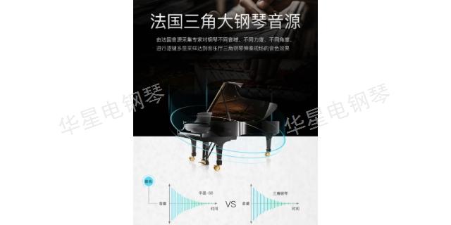 北京K60钢琴 真诚推荐 上海华新乐器供应