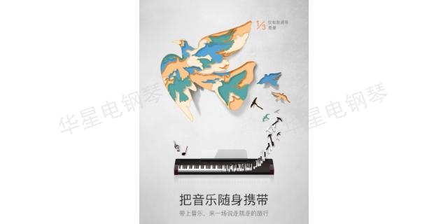S8钢琴电钢琴88键重锤,钢琴