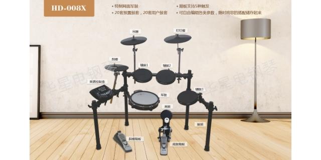 河北鼓电子鼓性价比高 创新服务「上海华新乐器供应」
