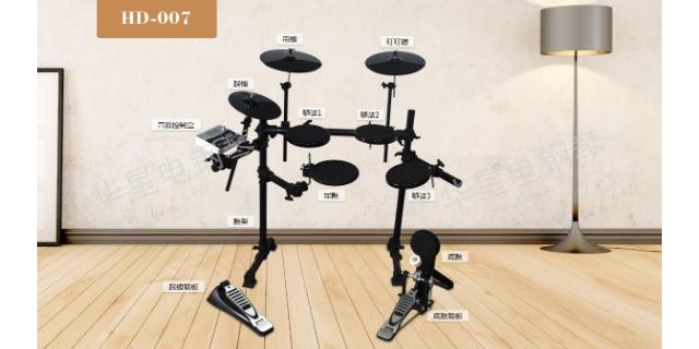 辽宁西洋鼓电子鼓什么价格 欢迎来电 上海华新乐器供应