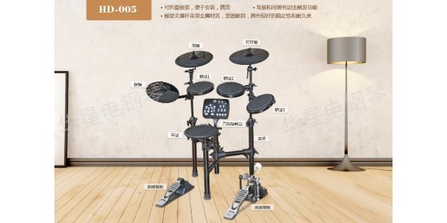 杭州兒童西洋電子鼓成人 來電咨詢「上海華新樂器供應」