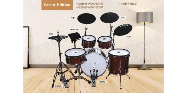 儿童架子电子鼓专业 诚信经营「上海华新乐器供应」