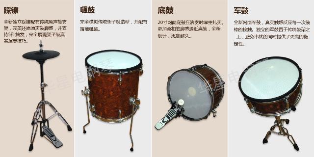 河南西洋鼓电子鼓多少钱 诚信互利 上海华新乐器供应